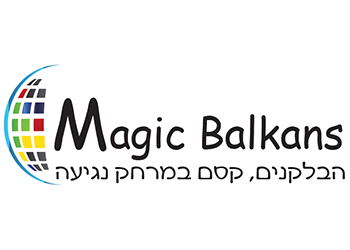 Magic_section_1